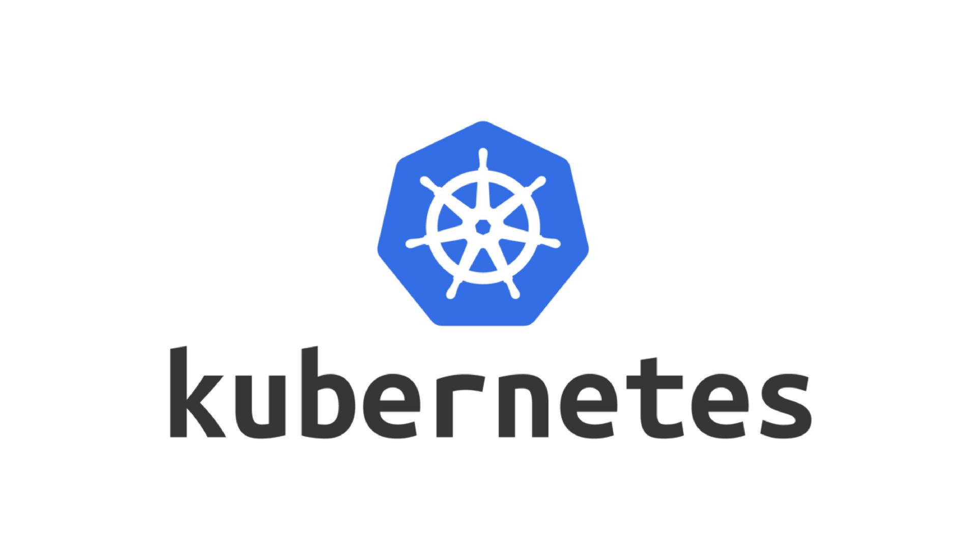 logo de la plateforme open-source kubernetes